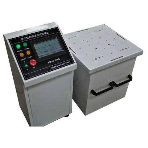 JK-6046 Máy thử độ rung đa chức năng